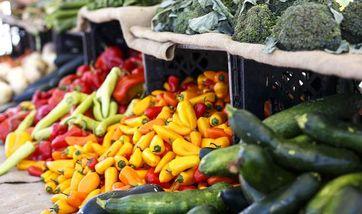 Dillon Farmer's Market