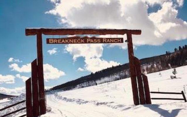 305 Breakneck Pass Court - photo 1
