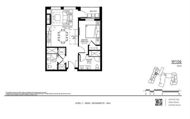Kindred Residences w106 - photo 4