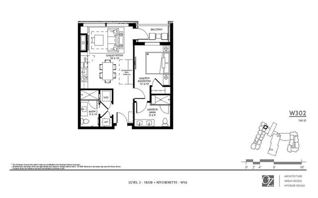 Kindred Residences w302 - photo 3