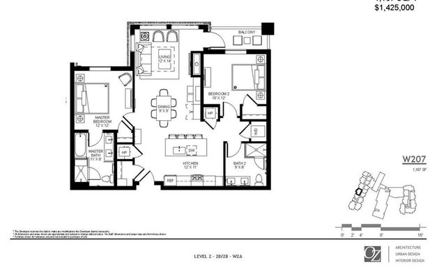 Kindred Residences w207 - photo 3
