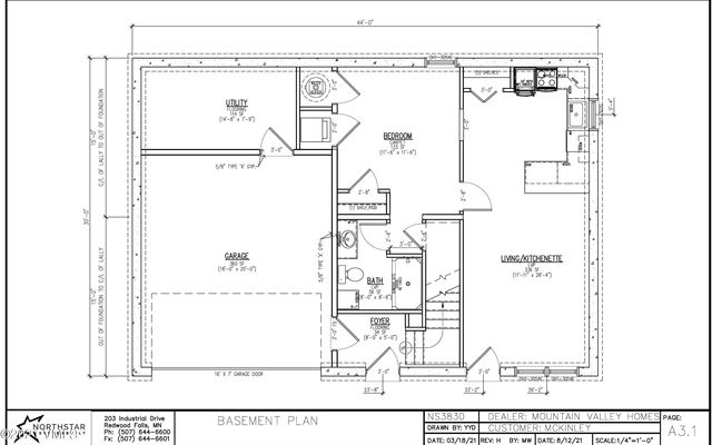 139 Bowie Road - photo 6