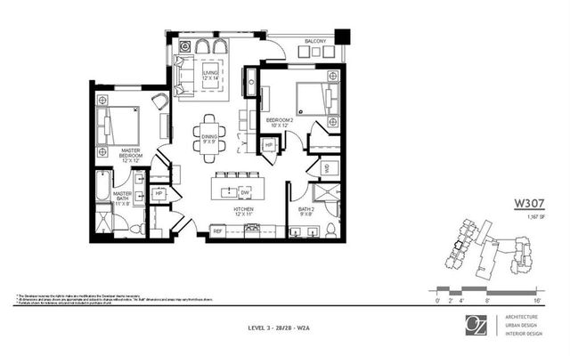 Kindred Residences w307 - photo 4